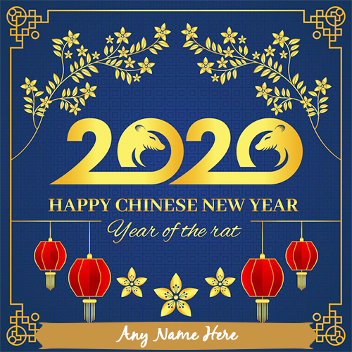 Chinese New Year 2020 Greeting Cards With Your Name
