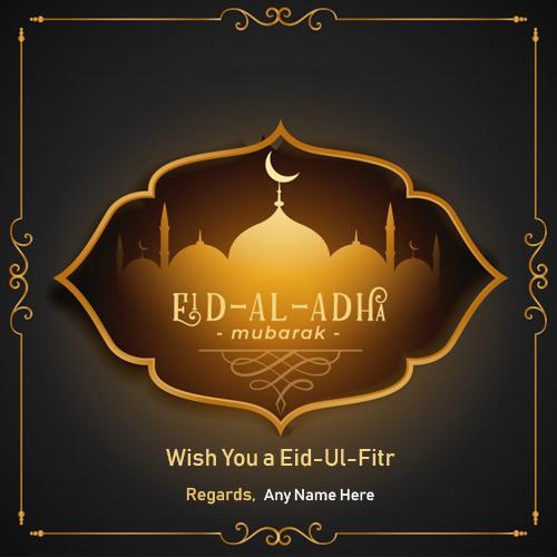 eid ul adha 2020 card with name and image