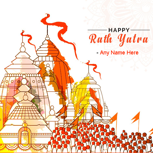 Rath Yatra Wishes Photo 2020 With Name Free Download