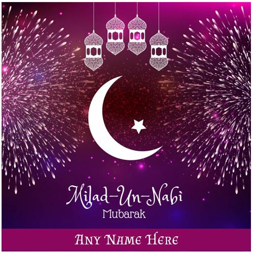happy eid milad un nabi 2020 images with name happy eid milad un nabi 2020 images with name