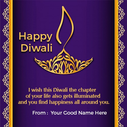 27 October 2019 Diwali Wishes Card with Name