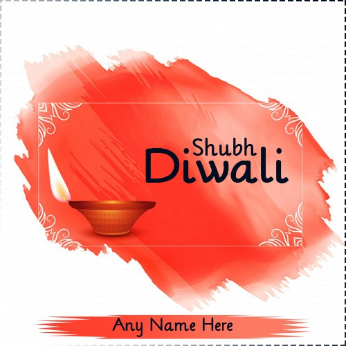 Shubh Diwali Diya 2019 Images With Name