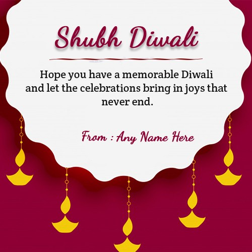 Shubh Diwali 2019 Sayings Message Card With Name