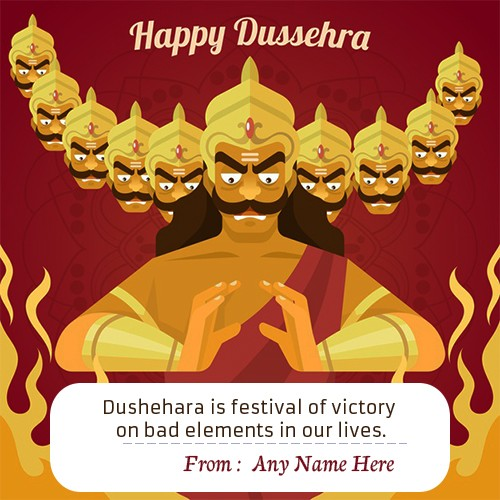 Ravana Head Greeting Card Pictures with Name