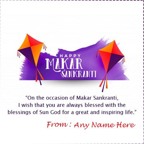 Makar Sankranti 2020 Card With Name Edit