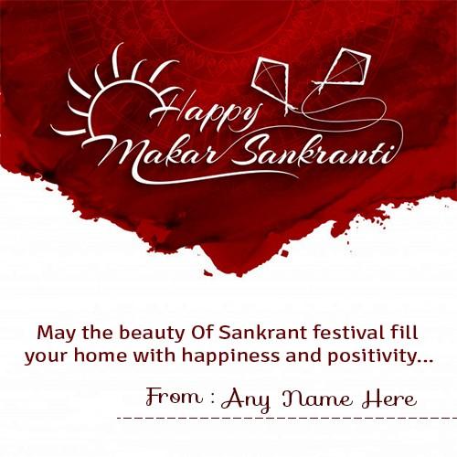 Happy Makar Sankranti 2020 Greeting Card With Name