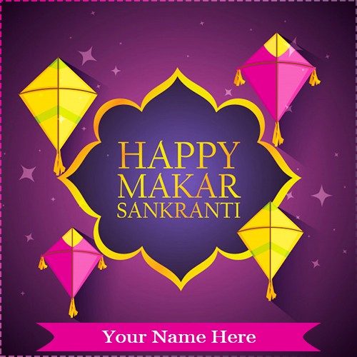 Happy Makar Sankranti 2020 Images With Name