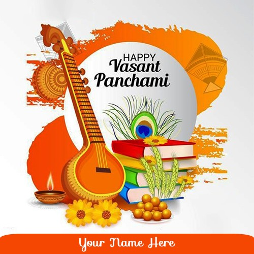 Basant Panchami 2020 Wishes In English With Name