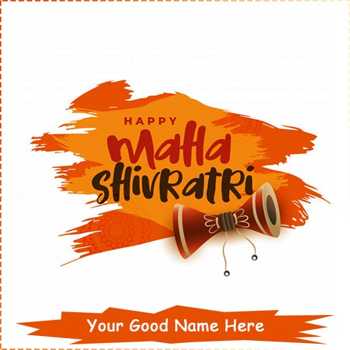 Mahashivratri 2020 Lord Shiva Damru Images With Name