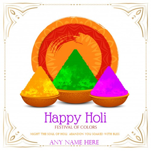 Happy Holi 2020 Greeting With My Name