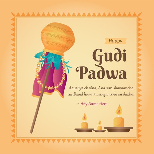 Gudi Padwa 2020 Greeting Card With Name Edit