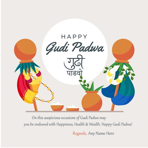 Gudi Padwa 2020 Quotes In Marathi With Name