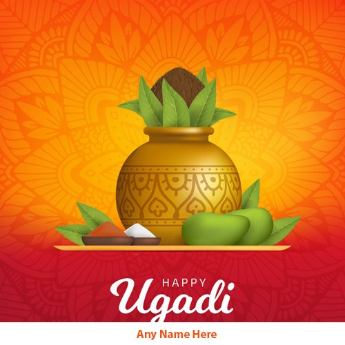 Happy Ugadi 2020 Images With Name
