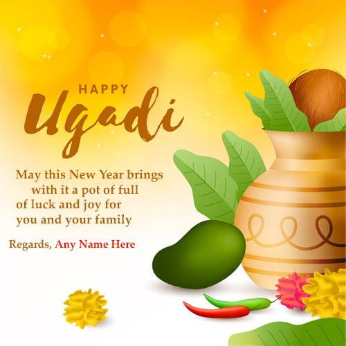 Happy Ugadi 2020 Greeting Cards With Name