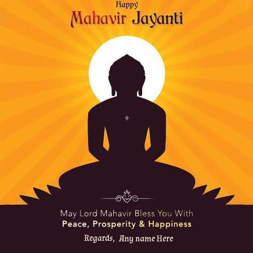 Happy Mahavir Jayanti 2020 Greeting Cards With Name
