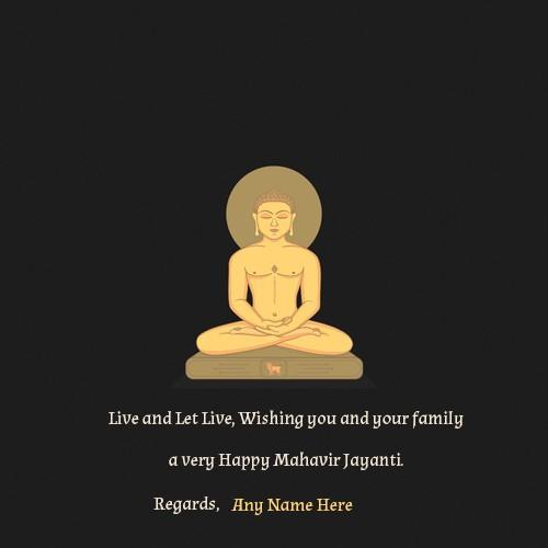 Happy Mahavir Jayanti  2020 Wish Card In Advance With Name