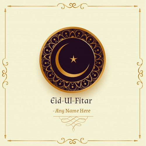 2020 Eid Ul Fitr Mubarak Images With Name