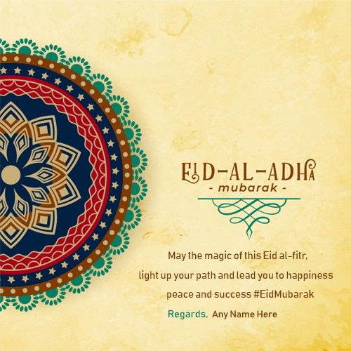 Eid Ul Fitr 2020 Card With Name Editing