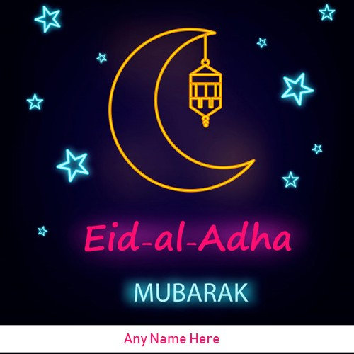 Eid Ul Adha 2020 Mubarak Images With Name