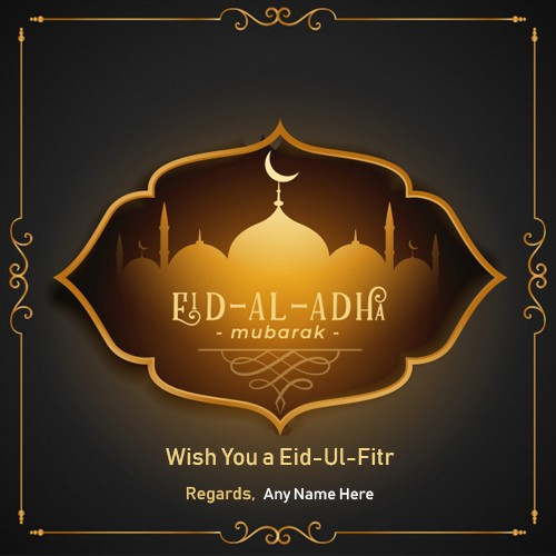 Eid Ul Adha 2020 Card With Name And Image