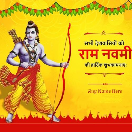 Ram Navami Ki Hardik Shubhkamnaye Image With Name