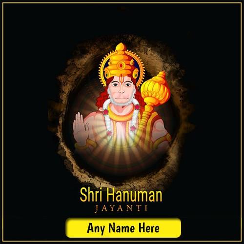 Hanuman Jayanti 2020 Image With Name