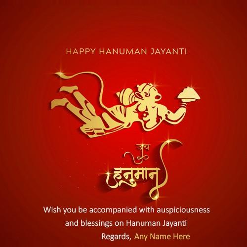 Write Name On Hanuman Jayanthi 2020 Wishes Quotes Images