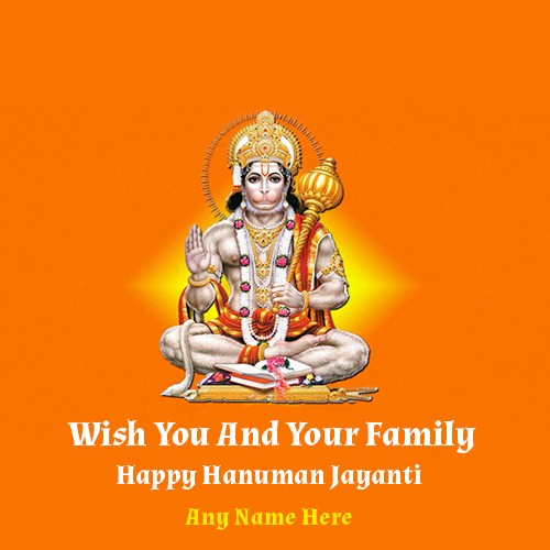 Hanuman Jayanti 2020 Images For Whatsapp DP With Name