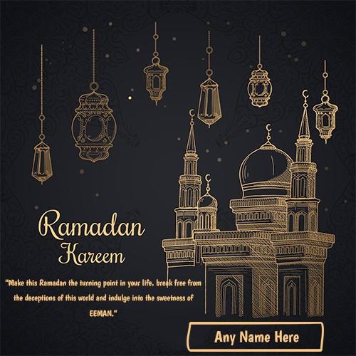 Ramadan Mubarak 2020 Card With Name Edit