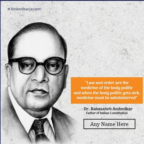 Write Name On Ambedkar Jayanti 2020 Images With Quotes