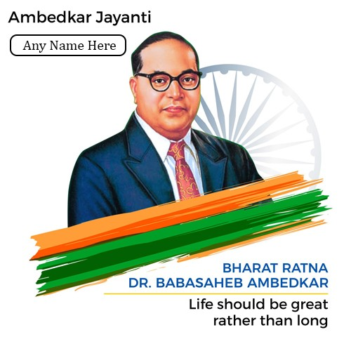 Happy Ambedkar Jayanti 2020 Greeting Card With Name