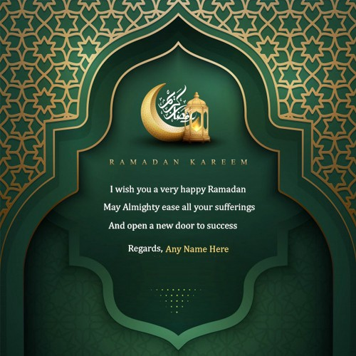 Ramadan Kareem Eid Mubarak 2020 Picture Messages With Name