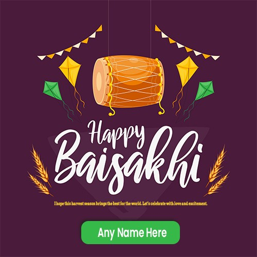 Happy Baisakhi 2020 Greeting Card With Name