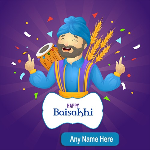 Happy Baisakhi 2020 Pics With Name