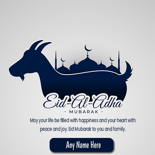 Eid al Adha or Eid Ul Adha 2020 Pictures With Name