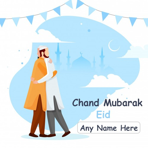 Chand Mubarak Eid 2020 Cartoon Images With Name