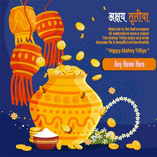 Akshay Tritiya 2020 Marathi Greetings Card With Name