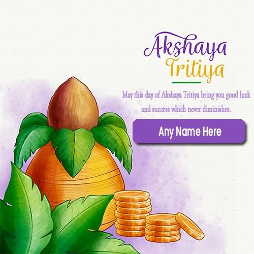 2020  Akshay Tritiya Marathi Message Quotes With Name