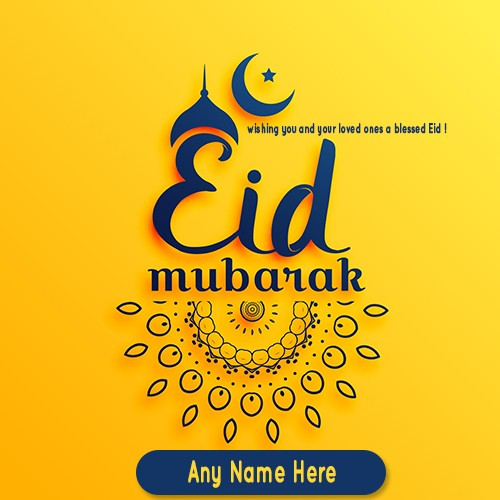 Happy Eid Mubarak 2020 Image With Name