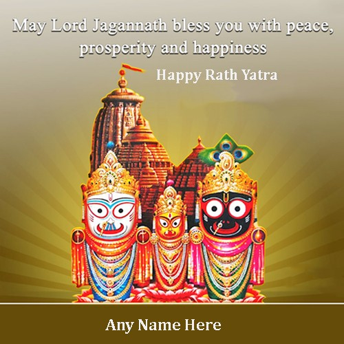 Lord Jagannath Rath Yatra 2020 Image With Name