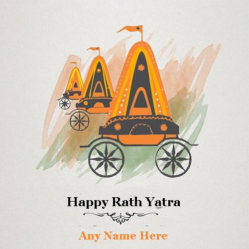 Happy Rath Yatra 2020 Image For Whatsapp DP With Name