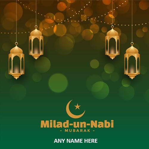 Eid Milad Nabi 2020 Images With Name Edit