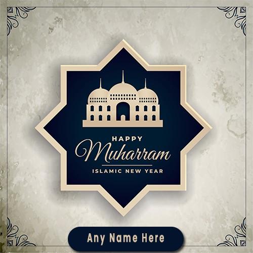 Happy Muharram 2020 Wishes Photos With Name